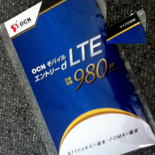 OCN モバイル エントリー d LTE 980