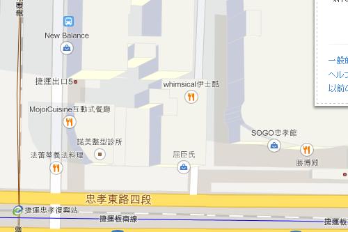 新googlemap台湾地図