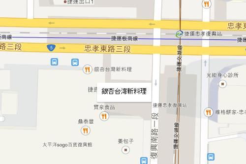 新しいグーグルマップ