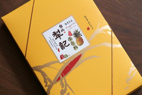 パイナップルケーキ(鳳凰梨)