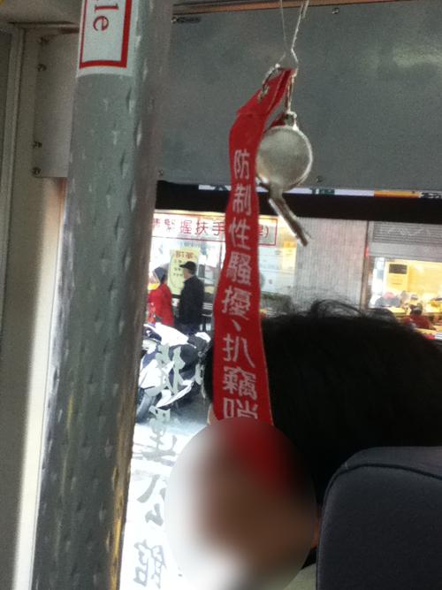 bus1002