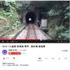台湾鉄路管理局が五時間にも及ぶ先頭車両からの動画を公開。南国気分を味わえる動画が素晴らしい