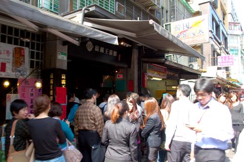 台北のランチ